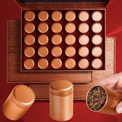武夷山金骏眉 蜜香红茶金俊眉浓香型茶叶散装罐装新茶礼盒装500g