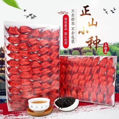 春茶正山小种红茶特级浓香型散装500g武夷山桐木关茶叶袋装礼盒装