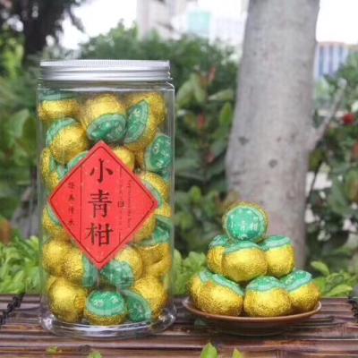 2019新会陈皮小青柑云南特级普洱熟茶底料一斤两罐