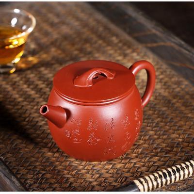 正宗宜兴紫砂壶茶壶茶具茶杯套装名人紫砂壶纯手工壶大口石瓢西施壶230容