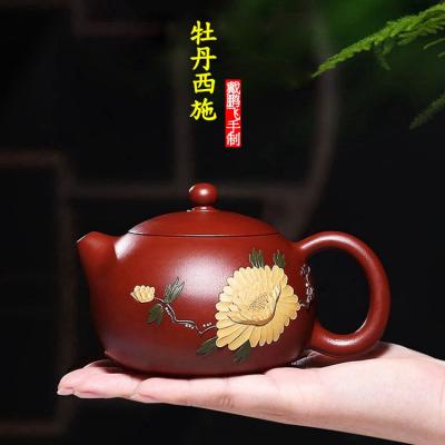 正宗宜兴紫砂壶茶壶茶具茶杯套装名人紫砂壶纯手工壶西施壶泥绘西施量250