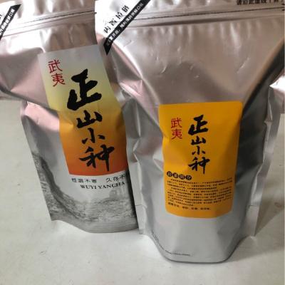 武夷红茶茶叶正山小种袋装500g散装一斤100元包邮