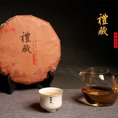 金钥匙老树白茶 礼藏 白牡丹 一级 300克 福鼎白茶