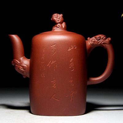 正宗宜兴紫砂壶紫砂茶具茶壶茶具茶杯套装名人紫砂壶纯手工壶四方壶容420