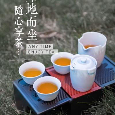 便携式旅行茶具