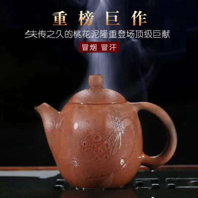 正宗宜兴紫砂壶紫砂茶具茶壶茶具茶杯套装名人紫砂壶龙蛋壶桃花泥容量340