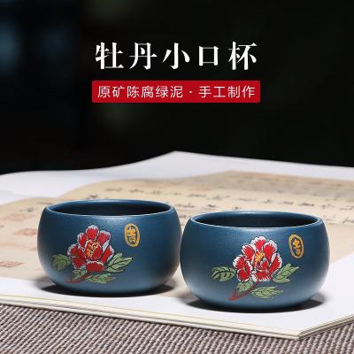 宜兴紫砂杯茶壶茶具茶杯套装单个价格48