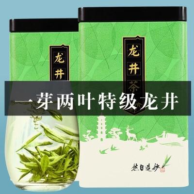 超标准(一芽两叶) 龙井茶2019新茶浓香型 雨前特级龙井绿茶250g