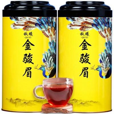 特级金骏眉红茶养胃茶叶黄芽桂圆香浓香型2019新茶金俊眉罐装500g