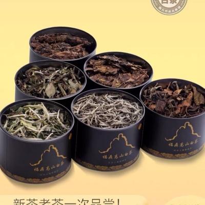 福鼎白毫银针白茶特级茶叶野茶6种组合太姥山老白茶散装