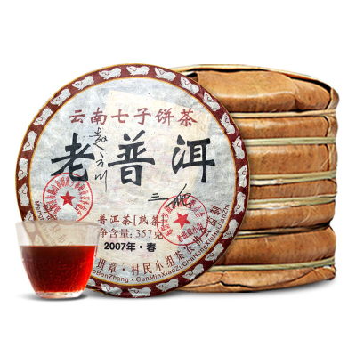 2007年云南班章老普洱茶古树熟茶叶 十二年 勐海七子饼357克/饼