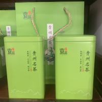 贵州茗茶毛尖500克两罐装,贵州特产原生态有机绿茶放心茶