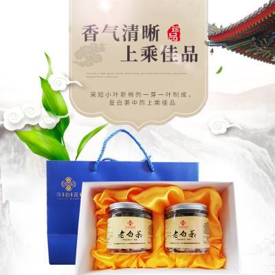 『萍韵苑』老白茶