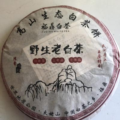 高山生态白茶饼野生老白茶