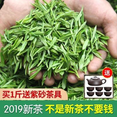 【买1斤送茶具】2019新茶信阳毛尖茶叶绿茶浓香耐泡型250克袋装