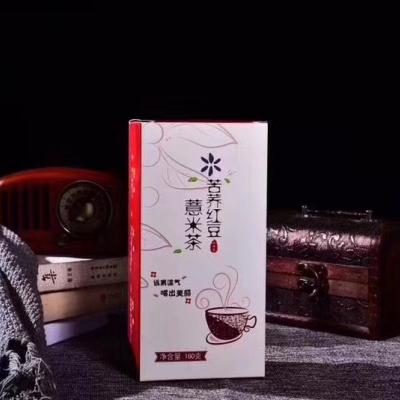 红豆薏米茶赤小豆红薏仁米苦荞大麦茶叶茶包花茶组合 160g