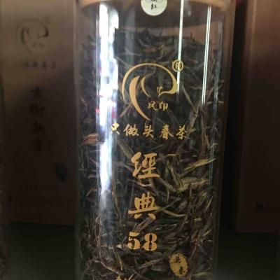 风印红茶☕️