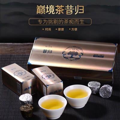 2019云南生普洱茶生茶特级临沧迷你茶叶 昔归古树小龙柱240克