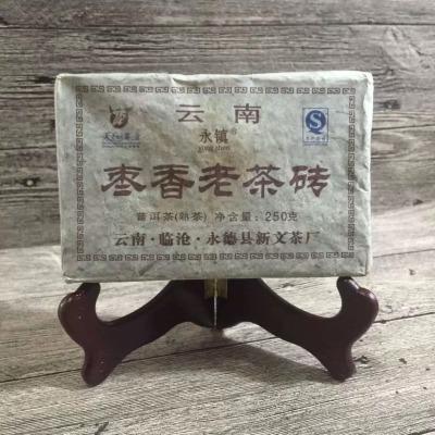 云南永镇2014年枣香老茶砖普洱茶熟茶,包邮250克