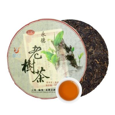 永镇2013年老树茶普洱茶熟茶,包邮357克。汤色纯亮,滋味醇厚。