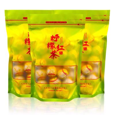 柠檬红茶小柠红新鲜柠檬水果茶古树滇红茶叶球 一斤袋装