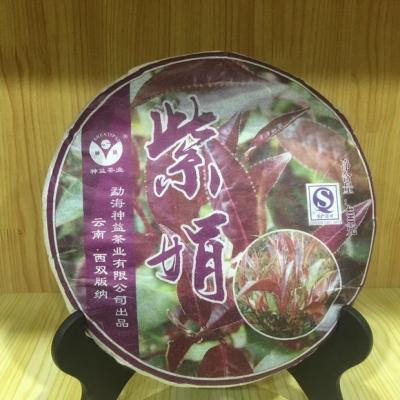 云南西双版纳神益茶业2011年紫娟普洱茶生茶400克包邮。