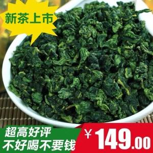 茶叶 安溪特级铁观音500g 2019新茶高山浓香型1725兰花香