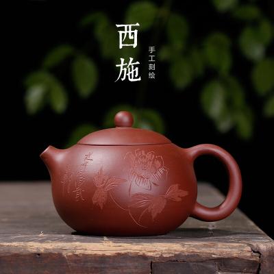 原矿紫泥西施壶大号码宜兴紫砂茶壶花开富贵