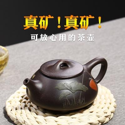 宜兴紫砂壶茶具黑朱泥景州彩绘石瓢壶纯手工茗家茶壶
