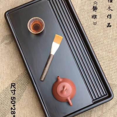 黑檀实木茶盘《静雅》50×28×5