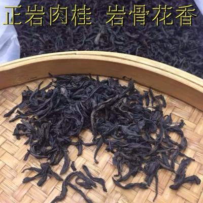 2019春茶 500g 武夷山 新茶 正岩大红袍 岩茶肉桂茶 散装茶