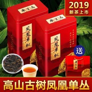 2019凤凰单枞茶叶鸭屎香特级新茶潮州凤凰单丛茶礼盒装500克