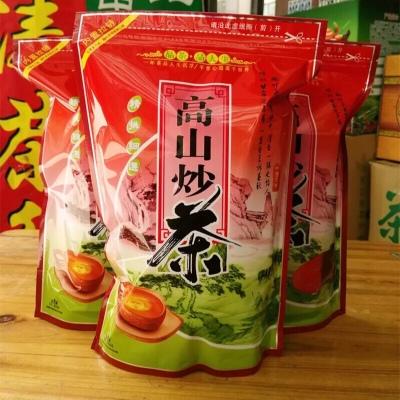 高山炒茶新茶叶潮汕揭阳玉湖坪上炒茶重火土山茶500g浓香回甘耐泡