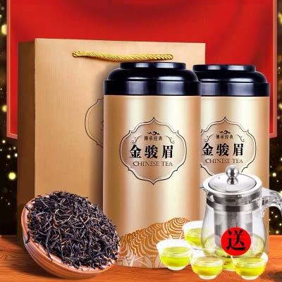 【买就送一壶4杯】2019新茶武夷红茶金骏眉茶叶蜜香红茶500g罐装