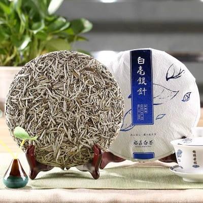 正宗福鼎白茶白毫银针茶饼 高山新茶单芽茶叶散装礼盒装300g