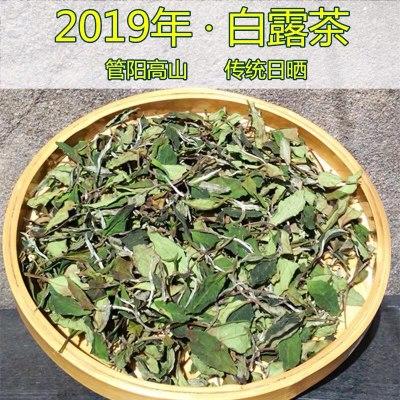 2019新茶正宗福鼎白茶花香贡眉散装福建高山白露茶寿眉500克茶叶