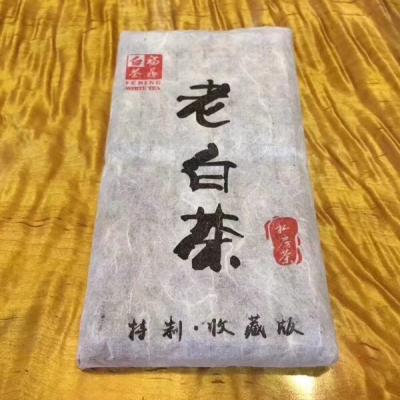 【买2送1】福鼎白茶寿眉巧克力茶砖2008年老贡眉100g/18泡