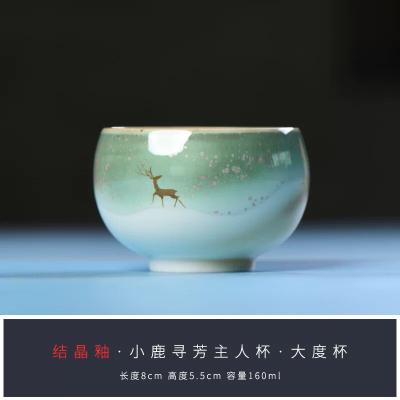 小鹿寻芳陶瓷茶杯结晶窑变釉创意手绘茶具单杯私人品茗杯主人杯子