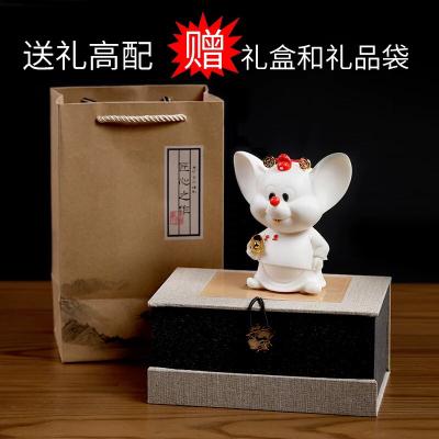 陶瓷可爱老鼠装饰摆件2020鼠年吉祥物招财生肖鼠属鼠本命新年礼物