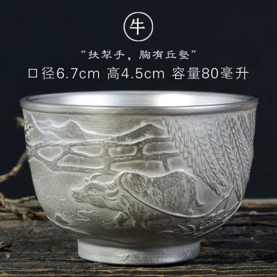 999纯银茶杯茶水分离陶瓷水杯办公马克杯带盖家用礼品定制