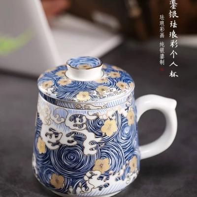 景德镇999纯银茶杯茶水分离陶瓷水杯办公马克杯带盖家用礼品定制