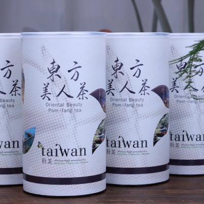 东方美人野生茶,香气独特,纯天然好茶