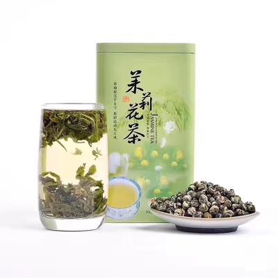 茉莉花茶浓香型口感茉莉龙珠250克/罐×2罐包邮