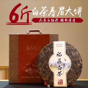 2012年 6斤 福鼎白茶 礼盒装 寿眉 贡眉茶饼(3000g)
