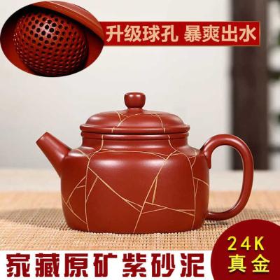 正宗宜兴紫砂壶金纹德钟壶原矿大红袍220容量