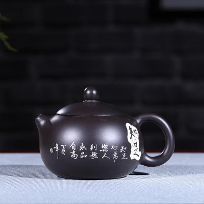 正宗宜兴紫砂壶原矿黑色容量220球孔出水