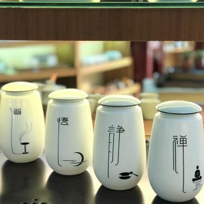诗意茶叶罐(78是一个的价钱)