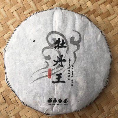 2008年福鼎大白毫牡丹王,干仓储存,物美价廉。
