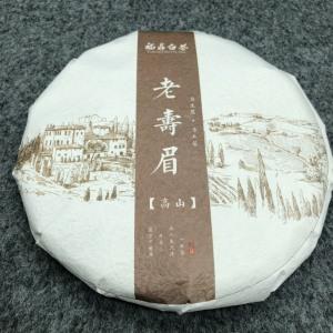 2015年陈年老寿眉,厂家批发价从源头发货。