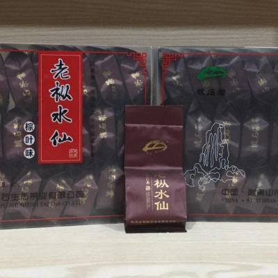 武夷山老枞水仙